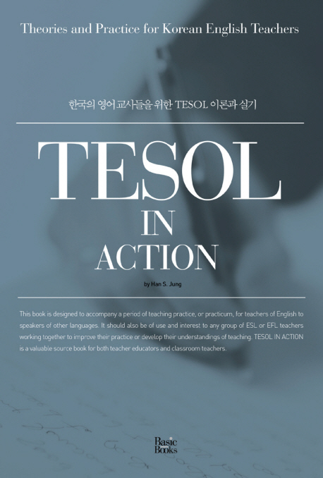 TESOL IN ACTION